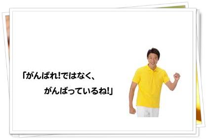 f:id:issizzz:20170323184707p:plain