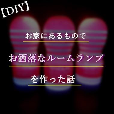 f:id:issizzz:20171114150443j:plain