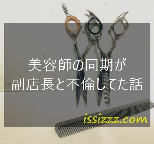 f:id:issizzz:20171128180458j:plain