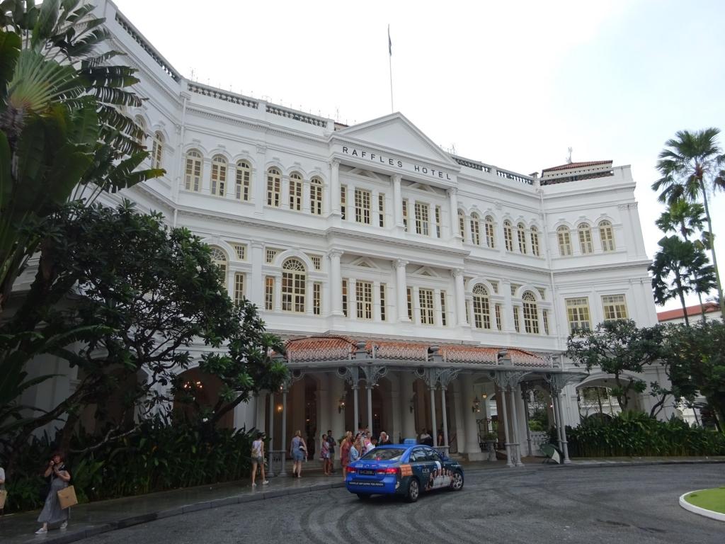 シンガポールのラッフルズの写真