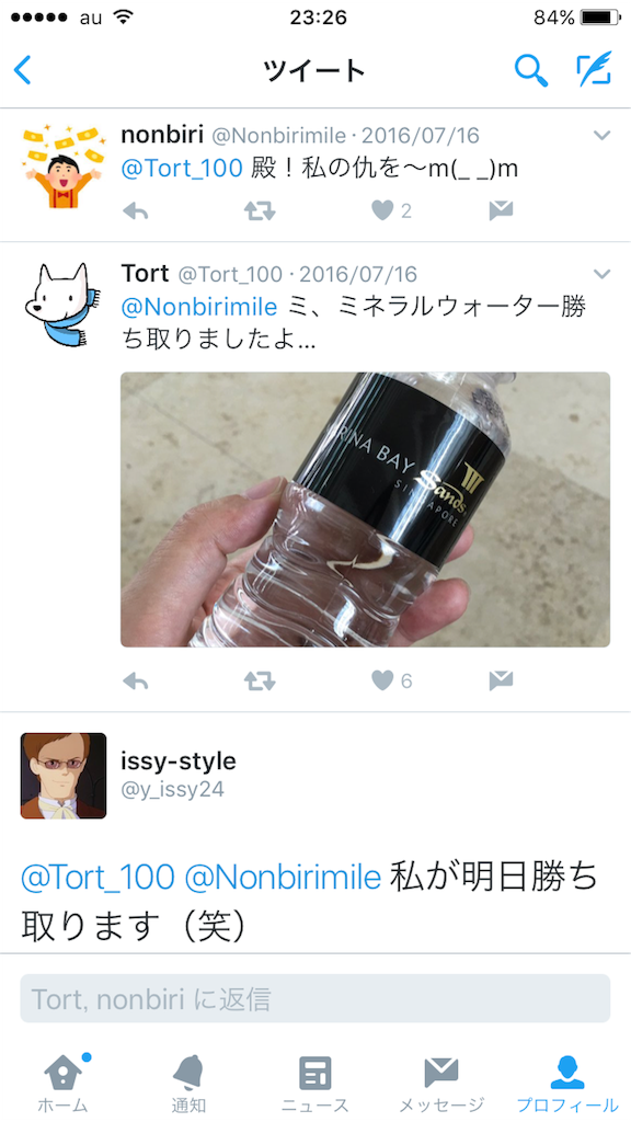 f:id:issy-style:20160828114054p:image