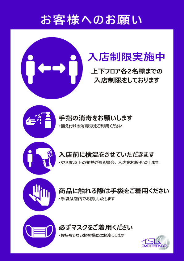 f:id:isumu_blog:20200527174101j:plain