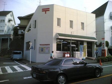 成瀬郵便局