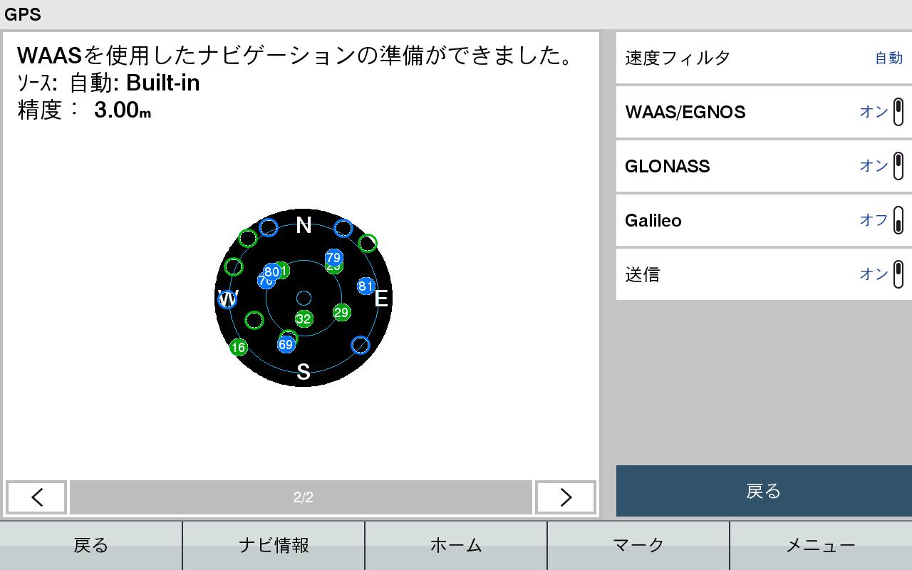 f:id:isybuss:20210220200304p:plain
