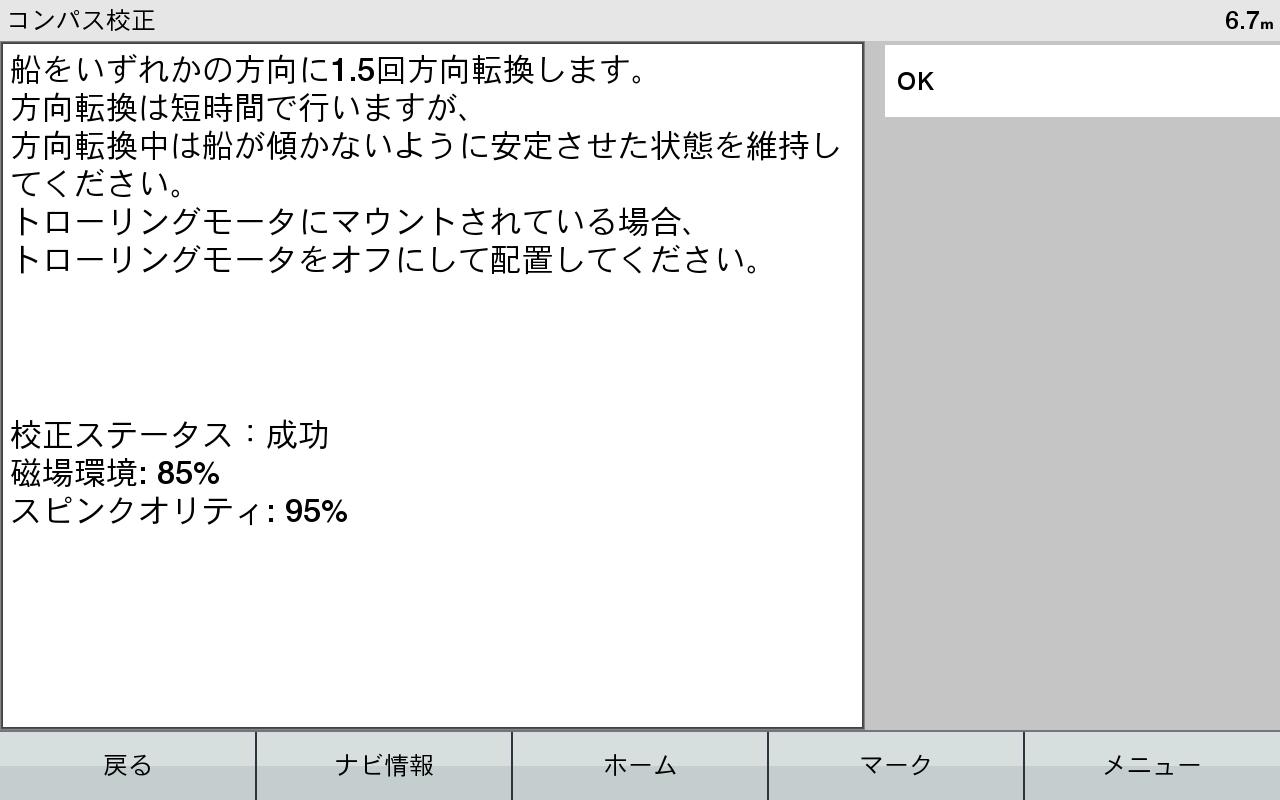 f:id:isybuss:20210223080421p:plain