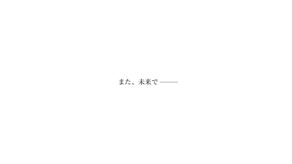 f:id:isyky2858:20180808212121j:plain