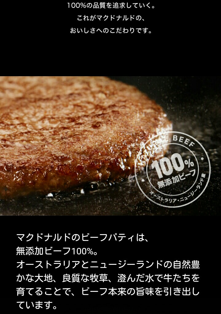 f:id:isyonotumori:20171004153302j:plain