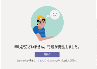 f:id:it-bibouroku:20200606121245p:plain