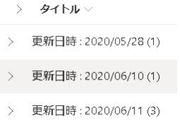 f:id:it-bibouroku:20201020214759p:plain