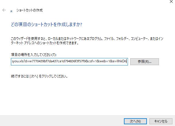 f:id:it-bibouroku:20201122122823p:plain