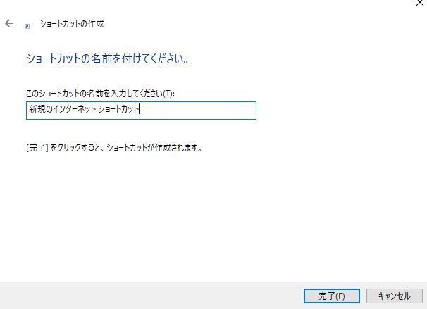 f:id:it-bibouroku:20201122122920p:plain