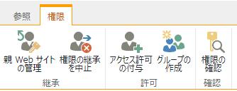 f:id:it-bibouroku:20201123115625p:plain