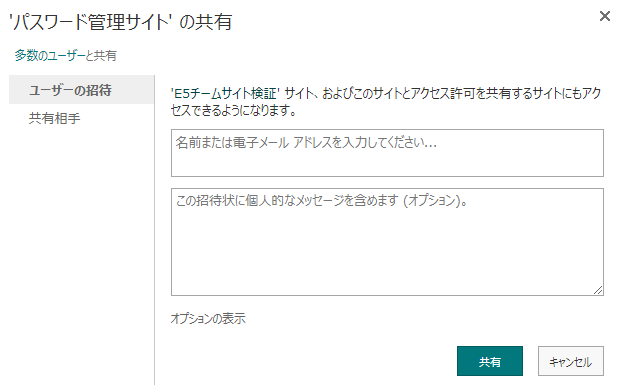 f:id:it-bibouroku:20201123115743p:plain