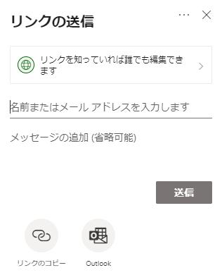 f:id:it-bibouroku:20201123122656p:plain