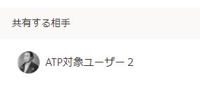 f:id:it-bibouroku:20201124223325p:plain