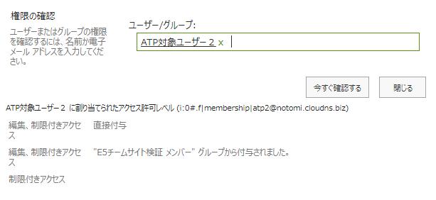f:id:it-bibouroku:20201124223510p:plain