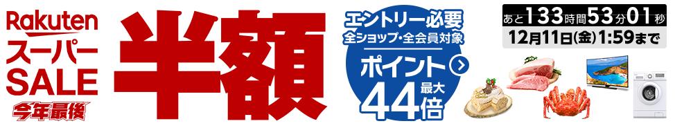 f:id:it-bibouroku:20201205120737p:plain