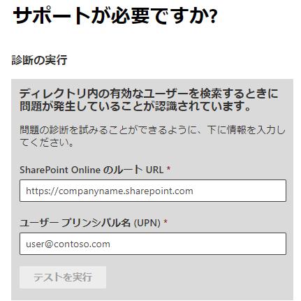 f:id:it-bibouroku:20210227092754p:plain