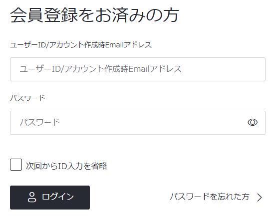 f:id:it-bibouroku:20210425204110p:plain
