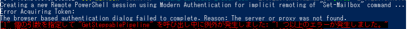 f:id:it-bibouroku:20210704095942p:plain