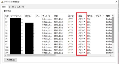 f:id:it-bibouroku:20210818224618p:plain