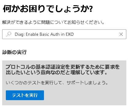 f:id:it-bibouroku:20211013221547p:plain
