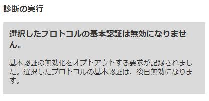 f:id:it-bibouroku:20211013222033p:plain