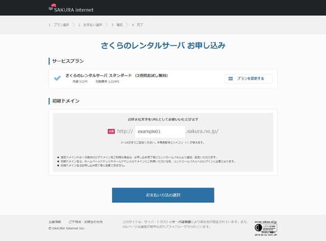 f:id:it-support:20180502182948j:plain