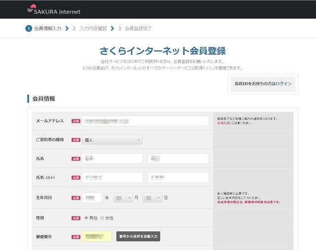 f:id:it-support:20180502184218j:plain