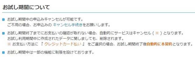 sakura-manual