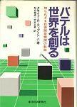 f:id:it-tosyokan:20080421144501j:image