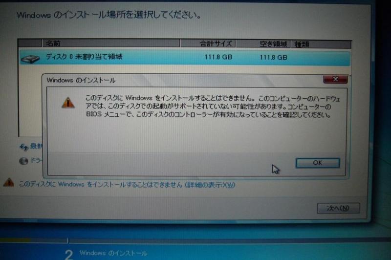 f:id:it_fx:20120523174642j:image:w640