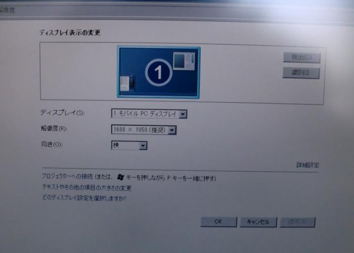f:id:it_fx:20130416152622p:image
