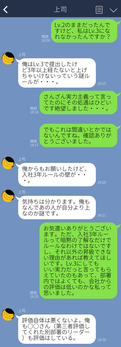 f:id:it_girlchan:20210317183526j:plain