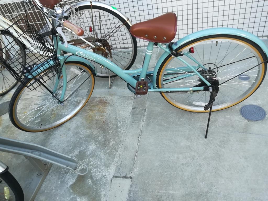 完成した自転車