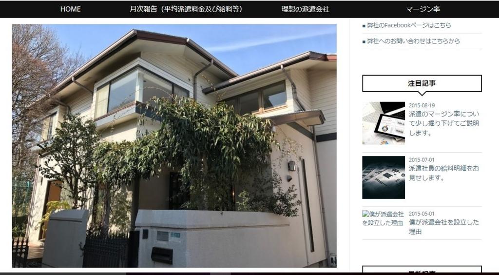 リツアンSTC東京オフィス