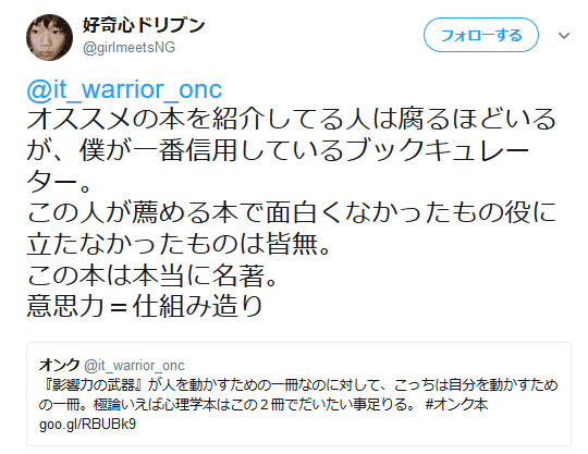 f:id:it_warrior_onc:20180701125853p:plain