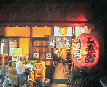 f:id:itabashi_drinking:20100724153349j:image