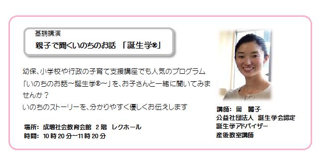 f:id:itabashikosodate:20150928111920p:image