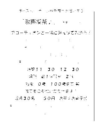 f:id:itabashikosodate:20151006133535p:image