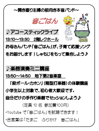 f:id:itabashikosodate:20151019143308p:image