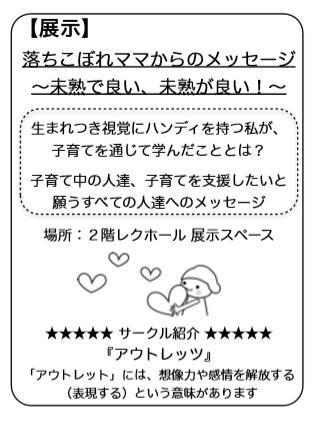 f:id:itabashikosodate:20151021123710p:image