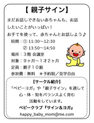 f:id:itabashikosodate:20151026173342p:image