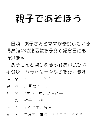 f:id:itabashikosodate:20151103064744p:image