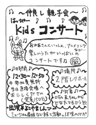 f:id:itabashikosodate:20151104104431p:image