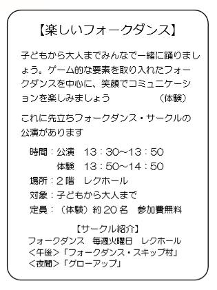 f:id:itabashikosodate:20151105092928p:image