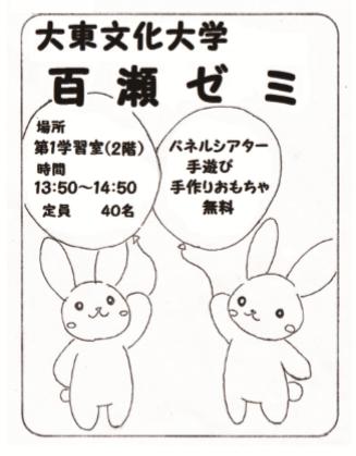 f:id:itabashikosodate:20151106104550p:image