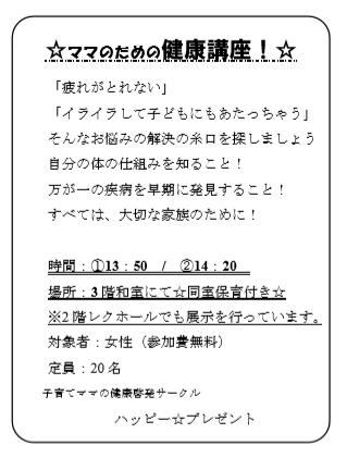 f:id:itabashikosodate:20151109091409p:image