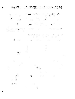 f:id:itabashikosodate:20151110150221p:image