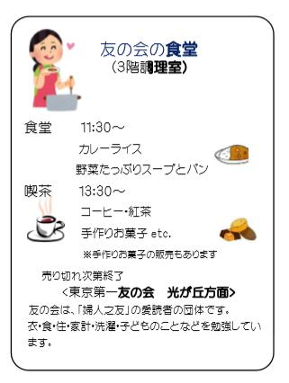 f:id:itabashikosodate:20151126224141p:image